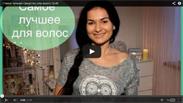 Видео про эфирное масло Бей
